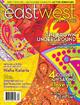 East West: Brown Underground