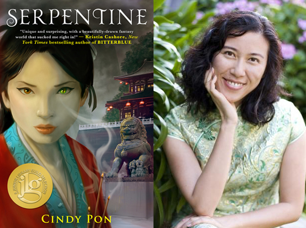 Serpentine by Cindy Pon